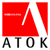 ATOK Pro 4 for Windows