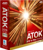 ATOK 2016 for Mac