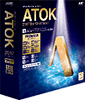 ATOK 2017 for Windows